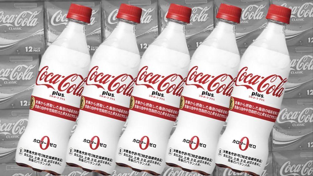 """Dal Giappone arriva la """"Coca Cola"""" per fare la cacca"""